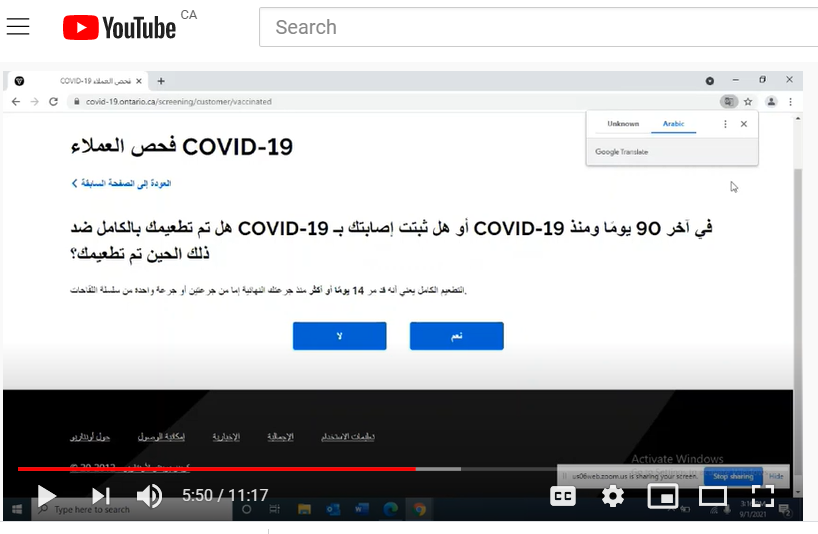 Youtube screenshot - how to translate your browser